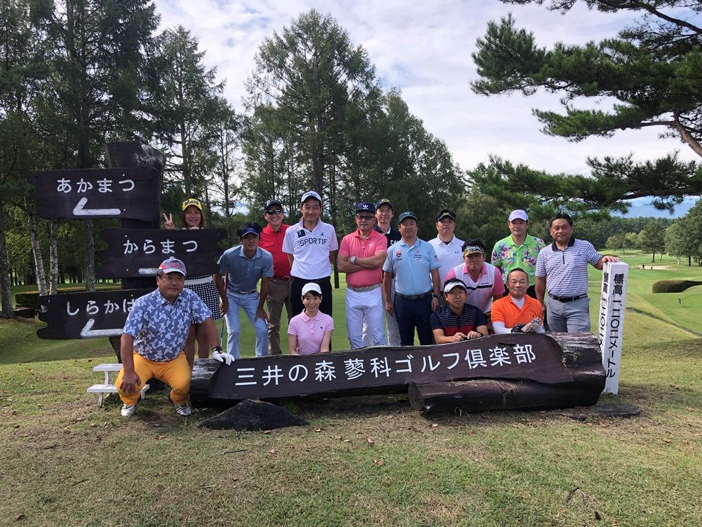 春秋会 三井の森蓼科ゴルフクラブ 2019年09月22日